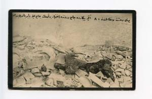 Egypt Sanusi Revolt in Egypt (1915-1917) RPPC Real Photo Postcard