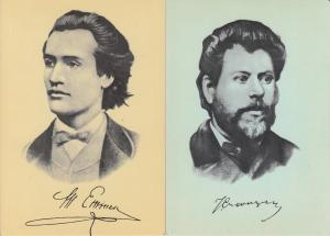 Romania national poet & writer Mihai Eminescu / Ion Creanga printed signatures