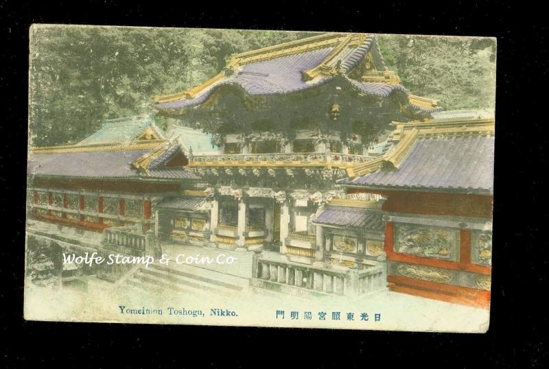 Early Japan Postcard Yomeimon Toshugo Nikko Temple Gate A9358