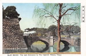 Japan Tokyo Niju Bashi The Main Entrance to The Imperial Palace Bridge