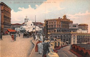 Boulevard de la Republique Alger Algeria Unused