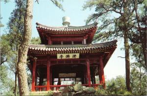 Chen Yi Pavilion Beijing China Diaoyutai State Guesthouse Unused Postcard F6