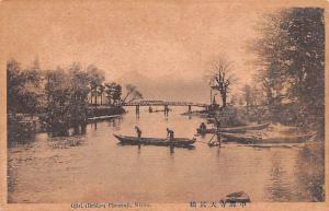 Japan Old Vintage Antique Post Card Ojiri Bridge Chuzenji Nikko Unused