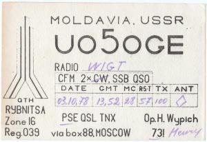 QSL, UO5OGE, Rчbnitsa, Moldavia (USSR), 1978