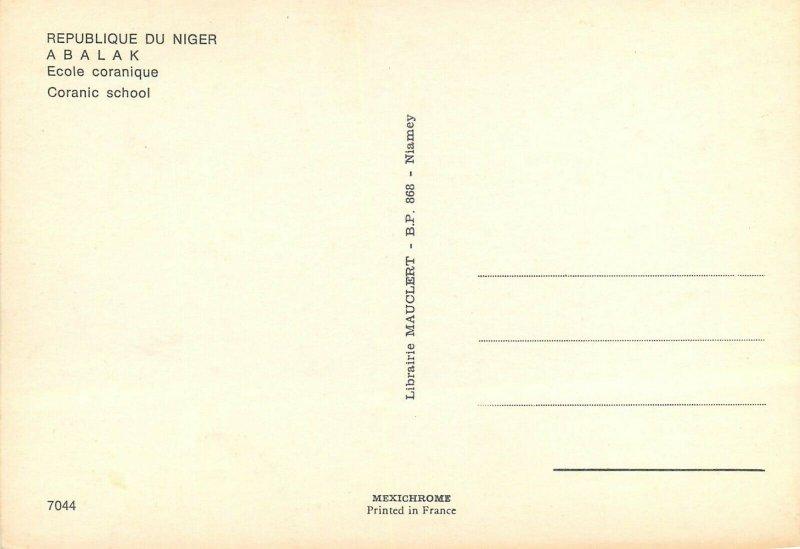 Niger Abalak coranic school postcard