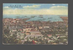081467 JAPAN Port of Kobe view Vintage PC