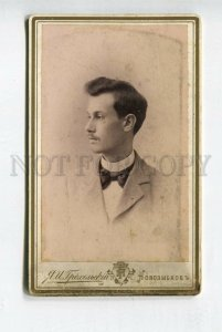 427627 RUSSIA Novozybkov Gentleman BOW TIE Fashion CDV PHOTO