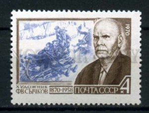 507173 USSR 1970 year People Artist of Mordovia Sychkov stamp
