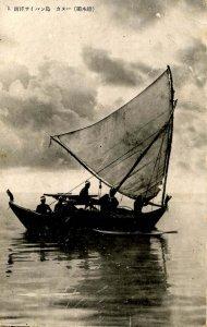 Japan - Fishermen
