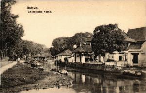 CPA BATAVIA Chineesche kamp INDONESIA (565953)