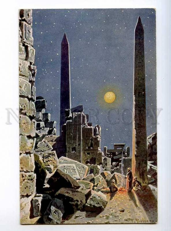 234797 EGYPT Obelisk Karnak Moon Night by PERLBERG vintage PC