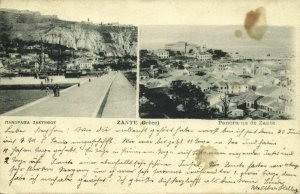 greece, ZAKYNTHOS Ζάκυνθος ZANTE, Panorama Double View (1899) Postcard