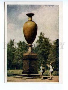 132661 Russia LENINGRAD Summer Garden Letniy Sad Old 1948 PC