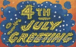 4th, Fourth of July Unused close to grade 2