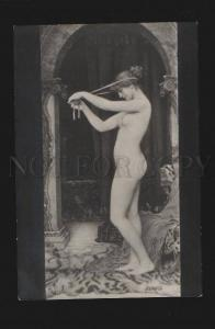 077219 NUDE Woman Slave in HAREM vintage russian PC