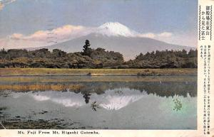 Japan Old Vintage Antique Post Card Mt Fuji from Mt Higashi Gotemba 1954