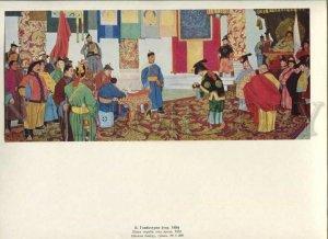 434374 Mongolia PROPAGANDA Gombosuren Masters New Regime old poster-image on mat