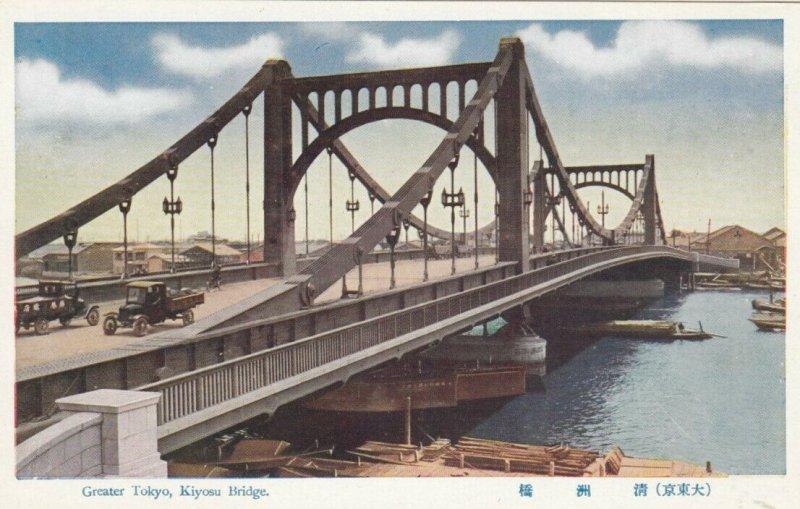 TOKYO , Japan , 1910-30s ;Kiyosu Bridge