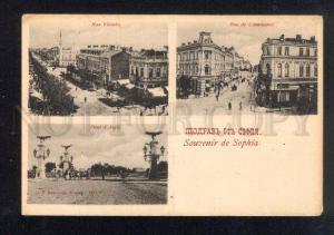 046297 BULGARIA Sofia Vitoche & Commerce streets Old