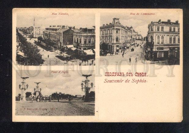 046297 BULGARIA Sofia Vitoche & Commerce streets Old