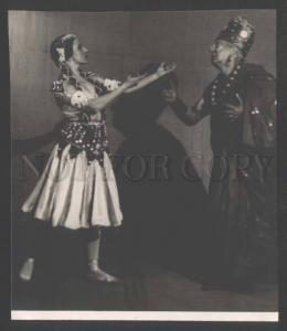110106 DUDINSKAYA & MIKHAYLOV Russia BALLET Belly Dancer PHOTO