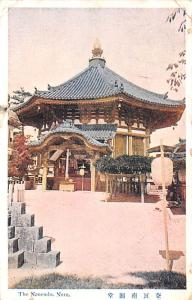 Japan Old Vintage Antique Post Card Nanendo Nara 1914