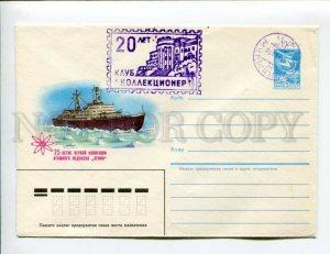 411553 USSR 1984 Savin 25 years first navigation nuclear icebreaker Lenin
