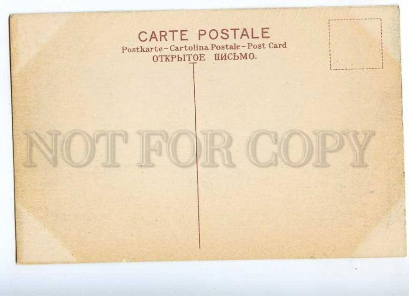 192137 SINGAPORE Cricket Club Vintage postcard