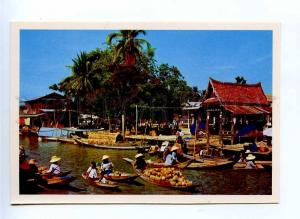 196745 Thailand Floating Market old postcard