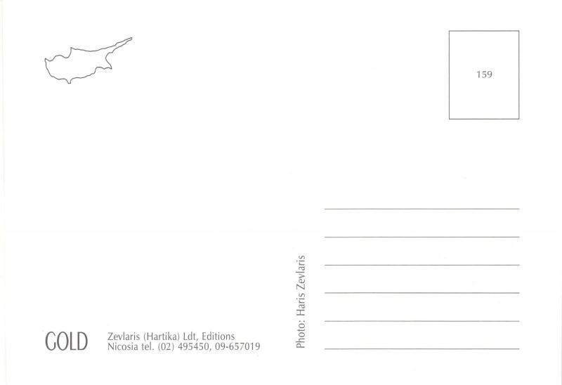 Cyprus Postcard, Multi View by Zevlaris Hartika No.159 #937