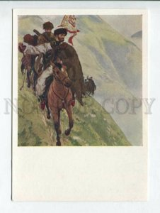 430958 RUSSIA LANSERE Hadji Murad 1960 year postcard