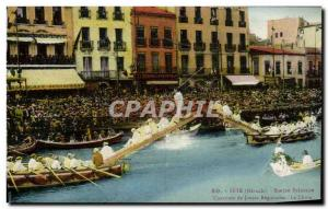 Old Postcard Sete regional jousting contest Fall