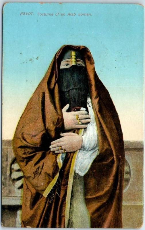 Vintage EGYPT Postcard Costume of an Arab Woman c1910s Unused French