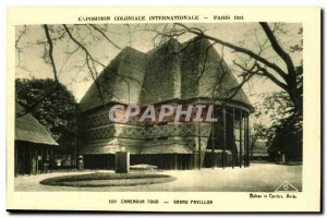 International Exhibition-Paris-France-1931 Cameroon-Togo-Colonial Grand Pavil...