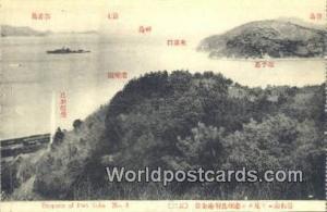 Japan Propects Port Toba Propects Port Toba