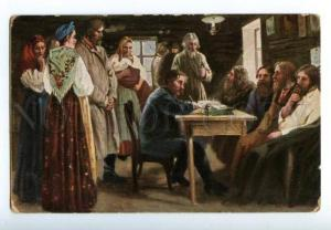 139858 RUSSIA Types Township court by MAKOVSKY vintage PC