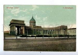 164638 Russia SAINT PETERSBURG Kazan Cathedral Vintage PC