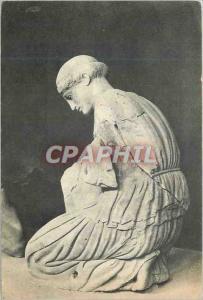 Postcard Modern Museum of Olympia Pediment is kneeling woman