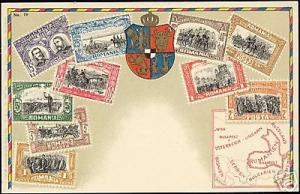 Romania, STAMP Postcard, Coat of Arms, Map (ca. 1910)