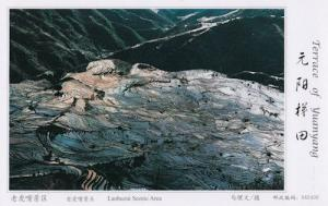 Laohuzui Scenic Area Aerial Terrace Of Yuanyang China Postcard