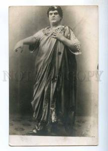 234316 KLEMENTYEV Russian OPERA Singer NERO Vintage PHOTO