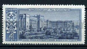 506342 USSR 1963 year capital of Tajikistan is Dushanbe stamp