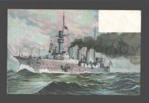 079157 GERMAN NAVAL Battleship Vintage PC