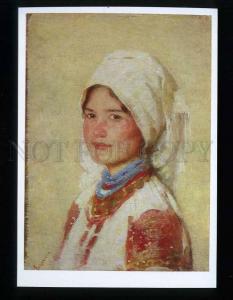 211040 ROMANIA Nicolae Grigorescu farmer from Muscel postcard