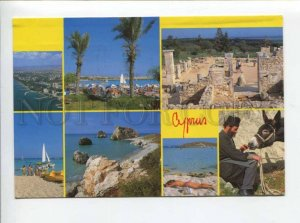 422077 Cyprus to GERMANY 1992 year collage photo RPPC
