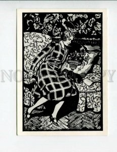 3120593 Wife w/ PUPPY by KUSTODIEV old ART NOUVEAU Silhouette