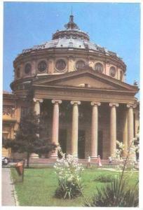 Romania 60-70s  Bucuresti. Ateneul Roman