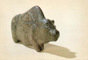 Buffalo Stone Effigy Glenbow Museum Calgary Alberta AB Sculpture Postcard D40