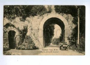 144259 Russia St.Petersburg TSARSKOYE SELO Gate Grand Caprice