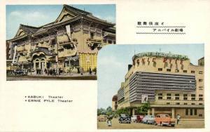 japan, TOKYO, Kabuki & Ernie Pyle Theatre, Cars (1950s)